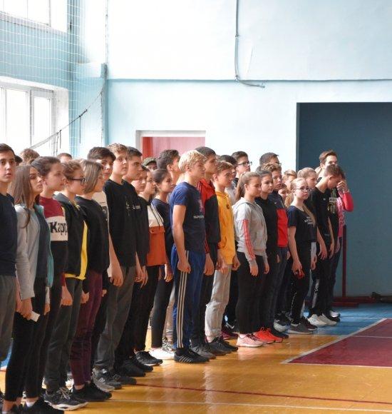 #МолодёжьРузаевки, проводит спортивно-патриотическую игру